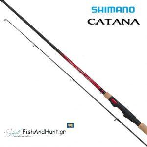 Καλάμι SHIMANO Catana EX